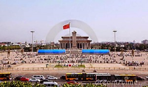 piazza-tiananmen-pechino-cina-14385024